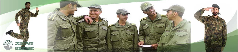 مشاوره اعزام به خدمت سربازی